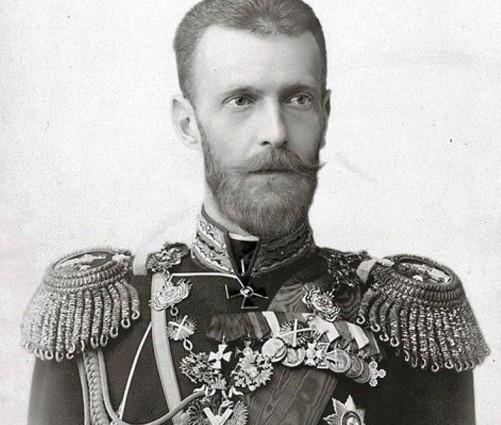 Сегодня день памяти великого князя Сергея Александровича