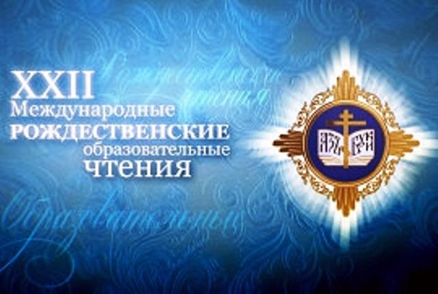 Православие в современных СМИ