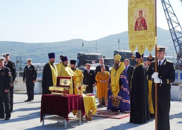 Великая Княгиня Мария Владимировна посетила Камчатку