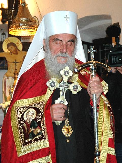 Послание Святейшего Патриарха Сербского Иринея