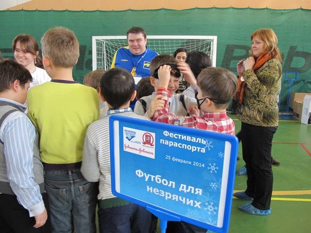 Фестиваль параспорта в Москве