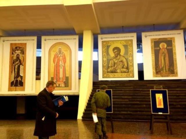 Благодатная помощь православных святынь