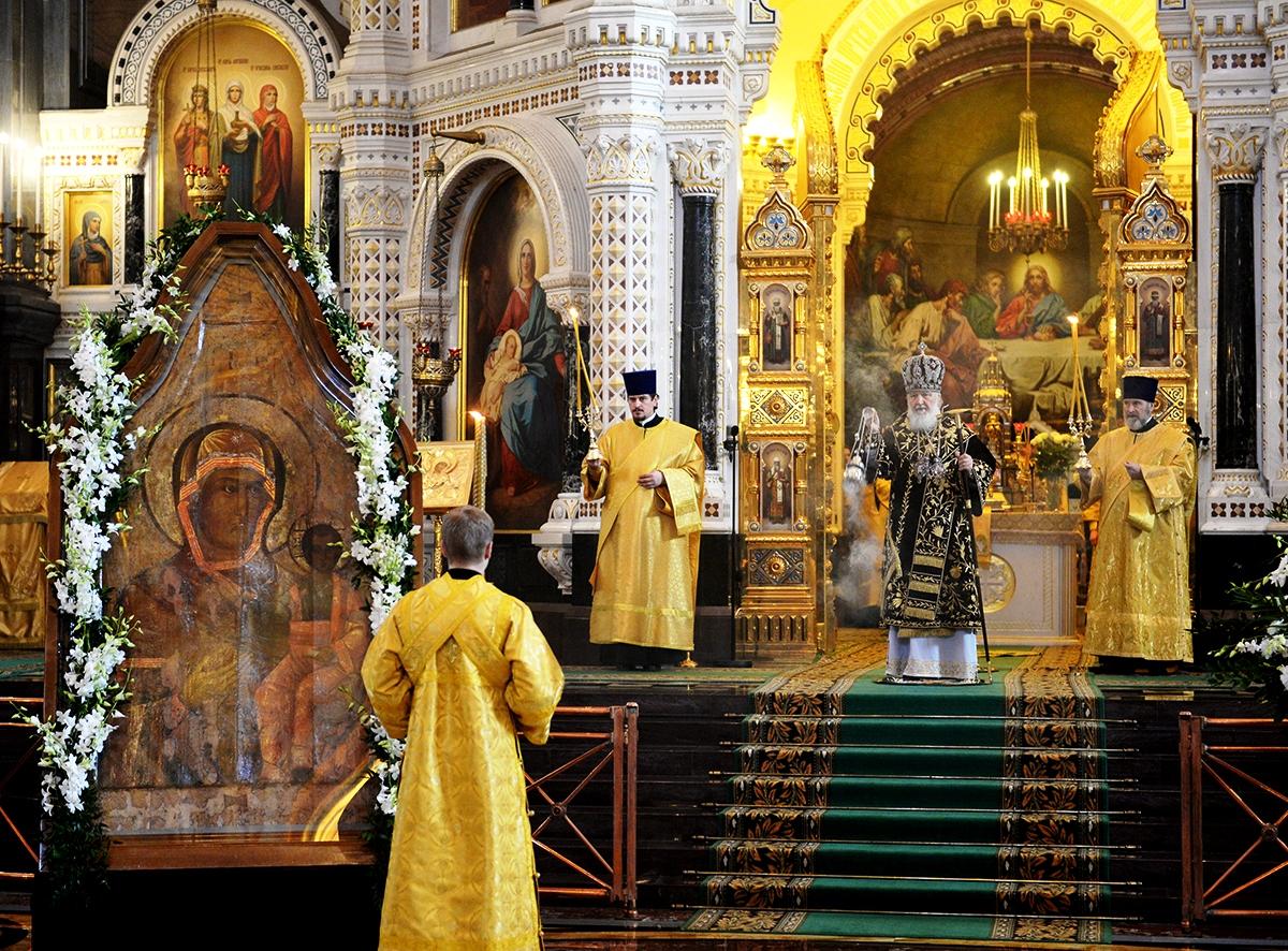 Смоленская икона Божией Матери в Москве