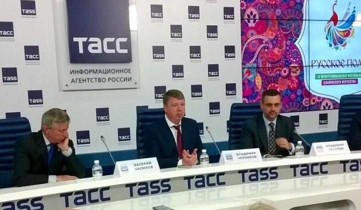 """""""Русское поле"""" в Царицыно"""