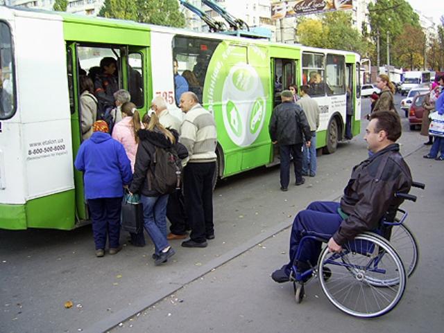 Требование инвалидов будут учтены