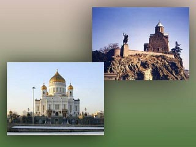Московский Патриархат принимает делегацию Грузинской Православной Церкви