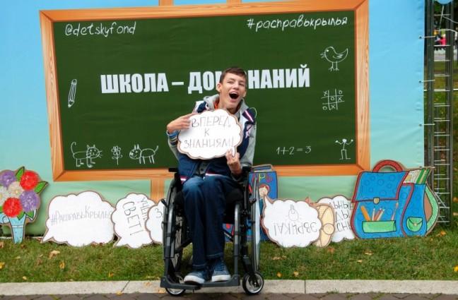 В Гончаровском парке Москвы зазвенел школьный звонок
