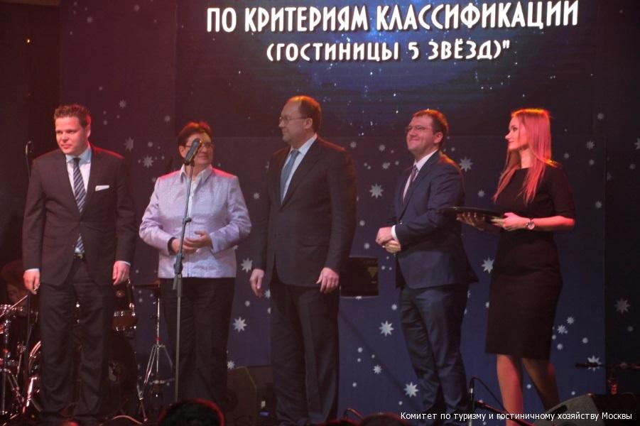Москва наградила представителей туриндустрии