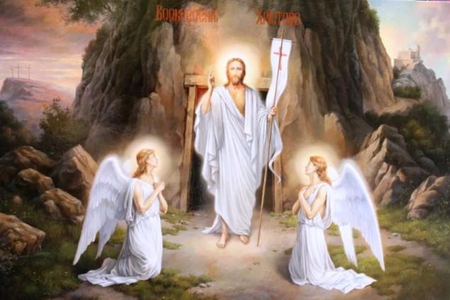 Светлым Праздником Воскресения Христова!
