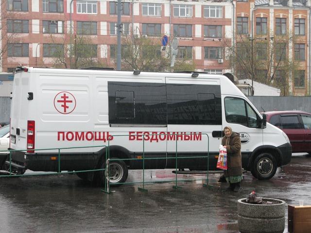полицейские запретили православным кормить бездомных и пригрозили арестом