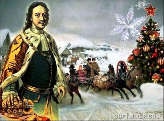 Великий царь  приказал: быть на Руси  Новолетию