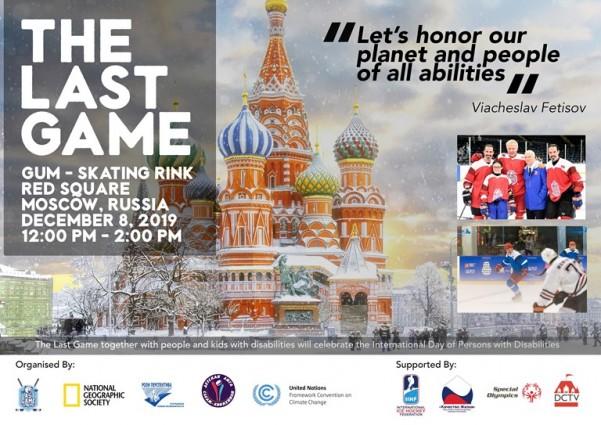 Вячеслав Фетисов приглашает на Красную площадь на матч по хоккею на санях