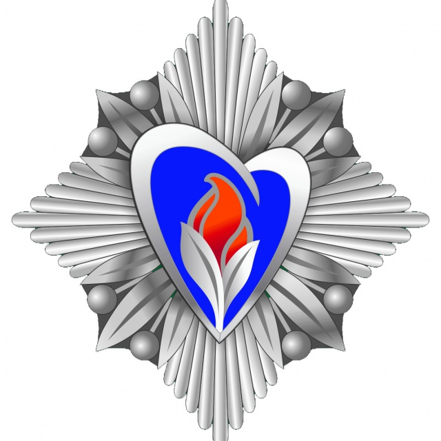 «Горячие сердца» наградят почетными знаками