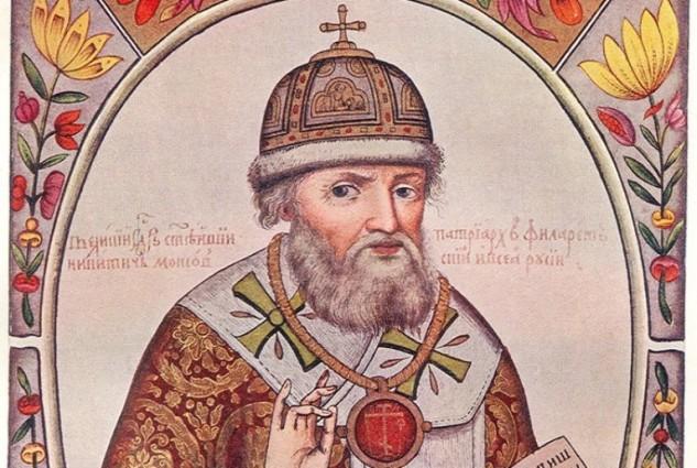 400 лет назад  состоялась интронизации Святейшего Патриарха Филарета – прародителя Дома Романовых