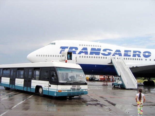 В сочинском аэропорту провели тренинг