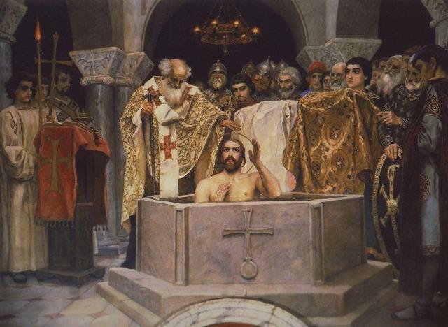 К 1025-летия Крещения Руси