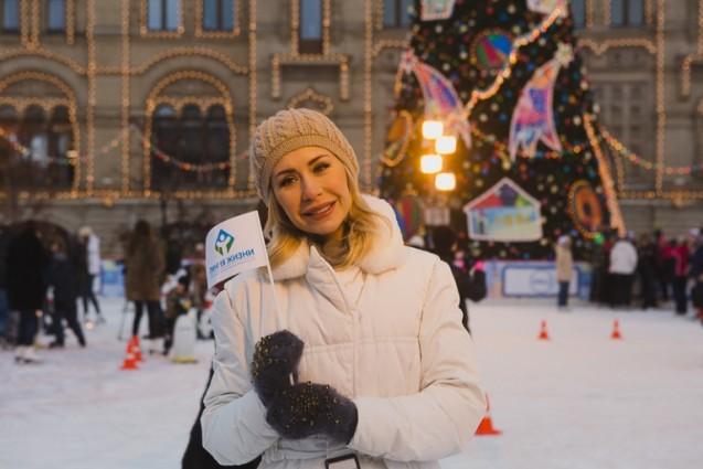 На самом романтичном катке в Москве состоится настоящий зимний праздник жизни