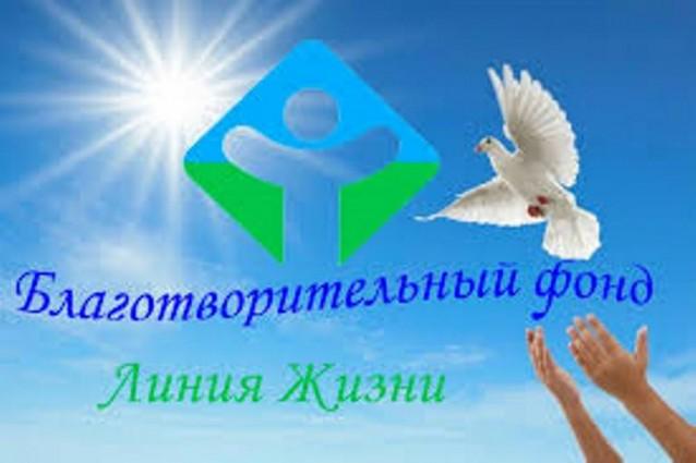 Благотворительная деятельность актуальна для 70% россиян