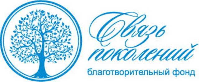Стартовал IV Всероссийский Конкурс «Связь Поколений»