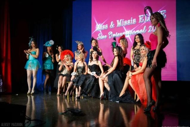Стали известны победители Miss & Missis ELITE Star International 2019
