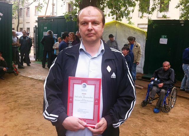 организатор «Ночлежки» выиграл конкурс