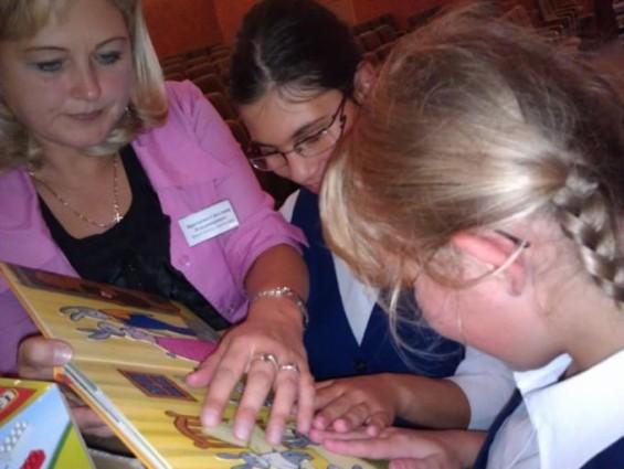 Заработала программа помощи родителям слепоглухих детей
