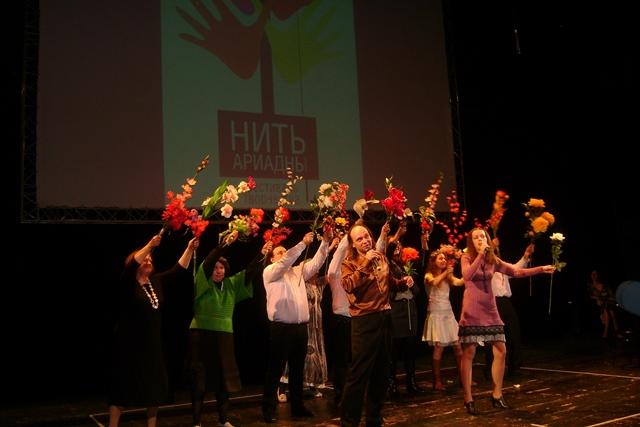 Фестиваль творчества людей с особенностями психического развития