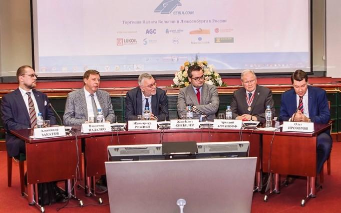 Прием Бельгийско-Люксембургской торговой палаты в России в честь 300-летия визита Петра I в Голландию и Францию