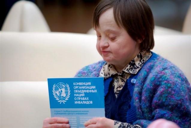 Конвенции о правах людей с инвалидностью 10 лет
