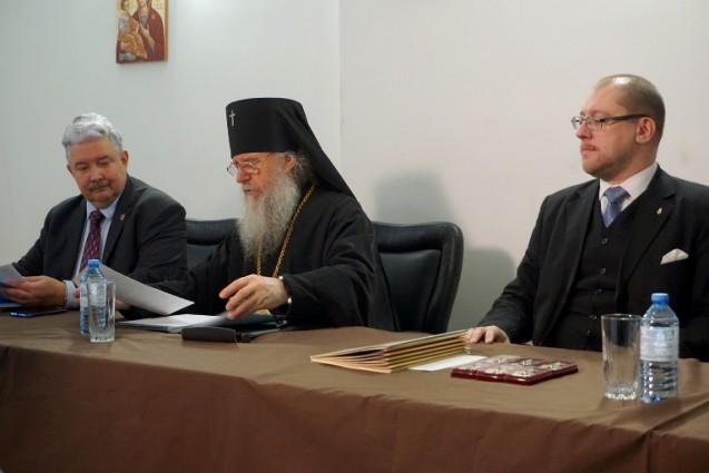 Ирининские чтения: культурная идентичность Православной цивилизации
