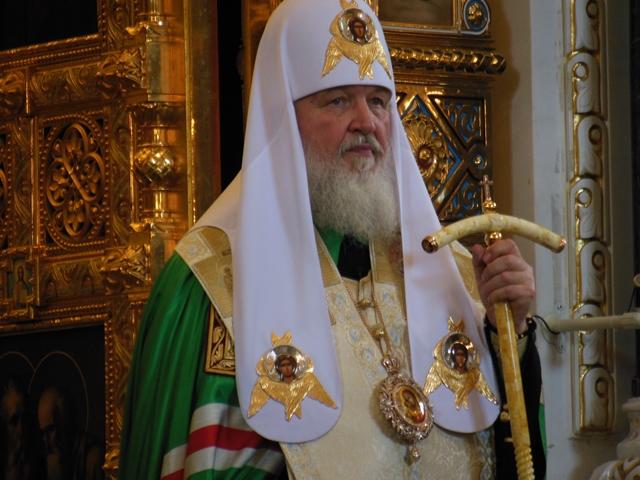 Обращение Святейшего Патриарха Кирилла