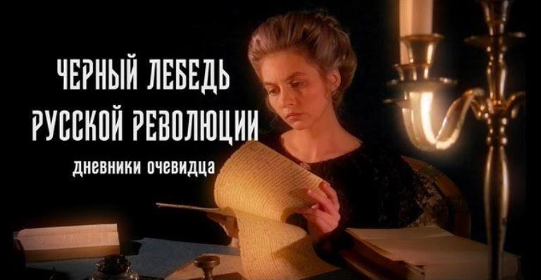 Дом русского зарубежья им. А. Солженицына  приглашает