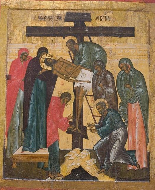 христиане отмечают Страстную пятницу