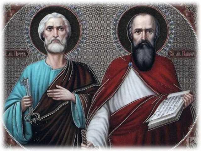 С днем памяти первоверховных апостолов Петра и Павла!
