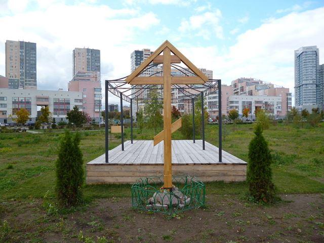 Отстоим строительство храма