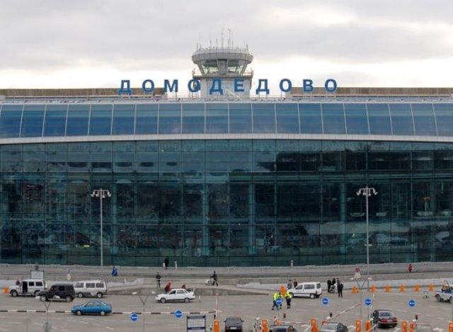 Аэропорт Домодедово создает безбарьерную среду