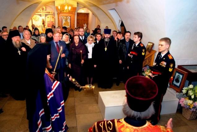 К 160-летия со дня рождения Великого князя Сергея Александровича