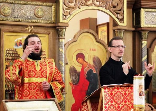 Открыт набор на курсы для священнослужителей по жестовому языку