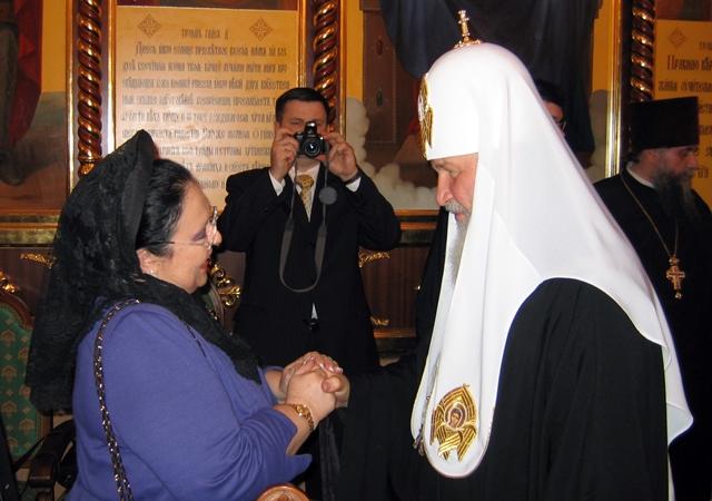 Русская Православная Церковь и Российский Императорский Дом в изгнании