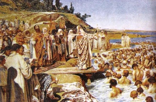 Сегодня День крещения Руси