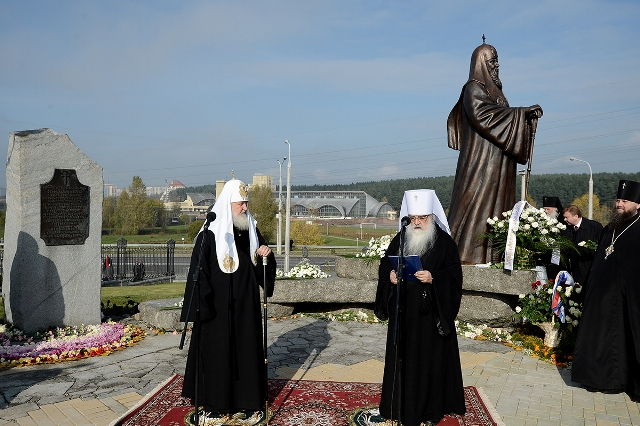 Открыт памятник Святейшему Патриарху Алексию II
