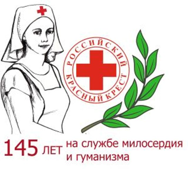 Мы будем активно помогать Российскому Красному Кресту