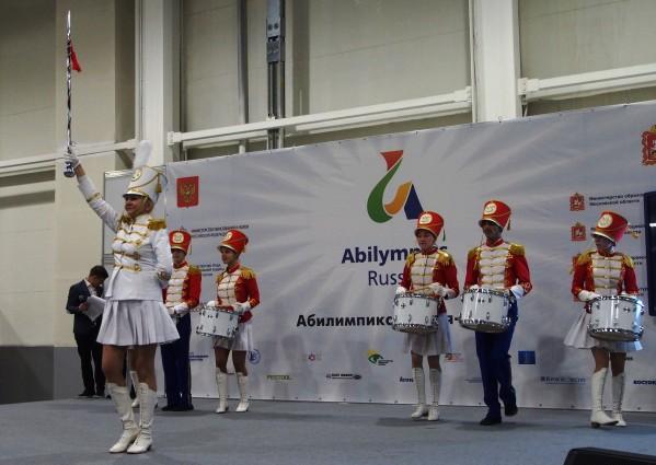 В Москве открывается чемпионат России «Абилимпикс»