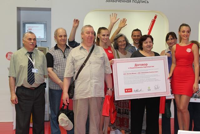 Пенсионеров Клуба «Бархатный сезон» отметили наградами
