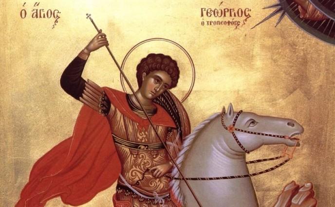 С Днем святого Георгия!
