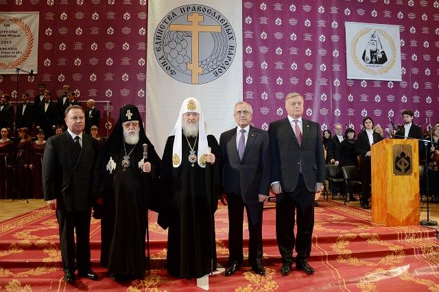 За единство православных народов