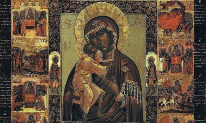 Сегодня Праздник в честь Феодоровской иконы Божией Матери