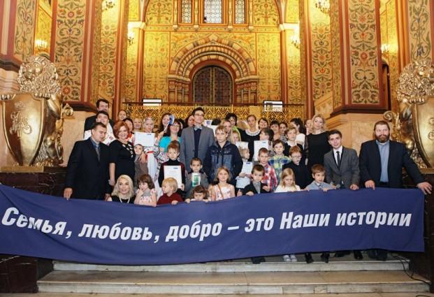 Конкурс «Наши истории» благотворительного фонда Тимченко дает слово детям