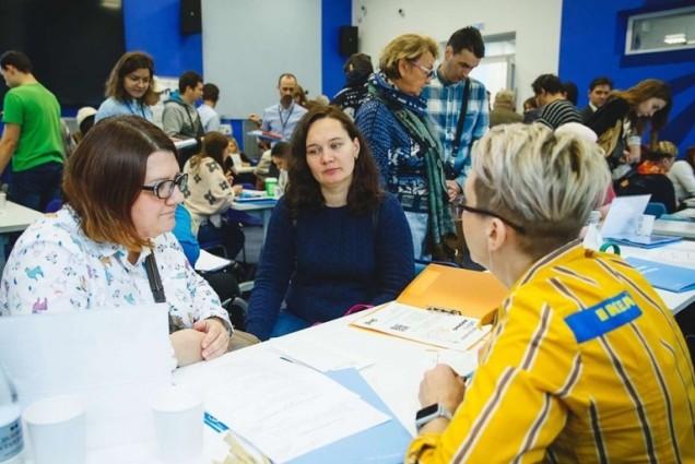 Приглашаем на Ярмарку вакансий для людей с инвалидностью: Новый год с новой работой