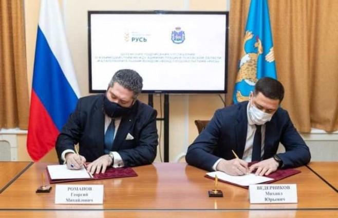 Великий Князь Георгий Михайлович с деловым визитом посетил Псков